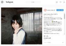 前田敦子 AKBデビュー直後、15歳の初々しいショートヘア公開が大反響