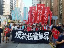 元学生指導者収監に抗議=「政治犯」釈放訴えデモ-香港