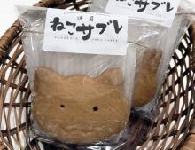 ネコの街 鎌倉に、新土産「鎌倉ねこサブレ」-猫雑貨店「NECOL鎌倉」で