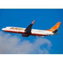 チェジュ航空、松山=仁川線を就航へ--11/2より週3便運航