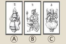 【タロット占い】2・4・8のタロットカード、1枚選ぶなら? 答えでわかる守りに徹するとき