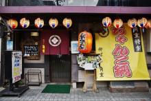 【第20回】力士や相撲関係者も訪れる、ちゃんこ鍋が名物の老舗「柳ばし 角重」