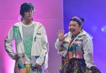 渡辺直美も「すごく可愛い!」と絶賛 「カンナさーん!」がファッションに託した家族観【ファッションチェック連載】