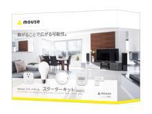 マウスコンピューターからIoT機器「mouse スマートホーム」が登場