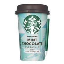 スタバ、「ミントチョコレート WITH チョコレートプディング」限定発売