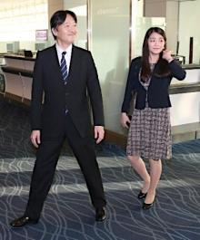 秋篠宮さま、眞子さま帰国