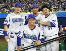 DeNA、逆転サヨナラ勝ち=プロ野球・DeNA-広島