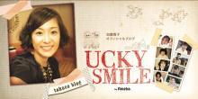 女優・加藤貴子が46歳10ヶ月で第2子男児を無事出産「実は…命懸けの手術でした」
