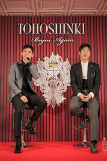 東方神起、ソウル・東京・香港での 『東方神起 ASIA PRESS TOUR』で再始動宣言