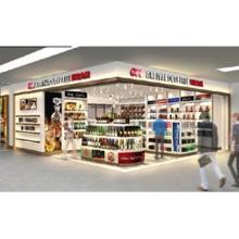 国内空港初の到着時免税店が成田空港にオープン--第2ターミナルに2店舗