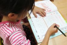 自宅学習教材が続かない子でも大丈夫! 「小学生が楽しんで勉強するコツ」3つ