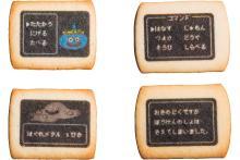 いかす!ドラクエ「冒険の書入りクッキー」が話題―USJ土産、買えるのは9月3日まで