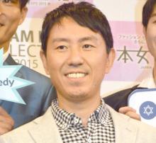 チュート福田、今秋パパに 妻が第1子妊娠