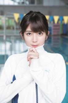仮面ライダー美女松田るか、『ヤンジャン』で脳内バケーション
