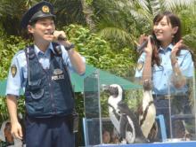 横山だいすけ、水族館でサプライズ歌唱 親子連れ300人が歓喜
