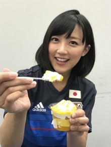 竹内由恵アナが「○○に使っていい写真」を公開