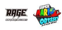eスポーツイベント「RAGE」のイベントエリアにて「スーパーマリオ オデッセイ」の体験会を開催