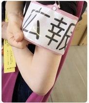 遠山景織子 息子の文化祭、PTA役員&広報部として奔走「いい時間でした」