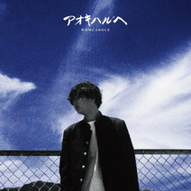 【upcoming】9/18付週間CDランキング、『コンフィデンス』編集部ピックアップ6作