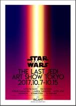 スター・ウォーズ×アーティスト8人 原宿でアートショーが開催
