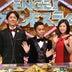 『ENGEIグランドスラム』第9弾出演者発表 ハイヒール、小籔千豊らが初登場