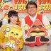 カンニング竹山、NHK子ども番組で初レギュラー「変なスキャンダルを起こせない」