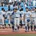 慶大が勝ち点1=東大は先勝後に連敗-東京六大学野球
