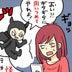 人気記事4コマ漫画~ショック、浮気発覚!彼のスマホを覗き見して女の影を発見したら?~