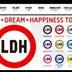 EXILE所属のLDH、SNSを利用するファンへの注意文がネットで物議