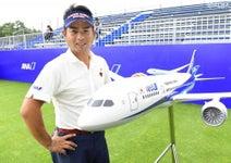 池田勇太、勝てば片山晋呉を抜き最年少で生涯獲得賞金10億円突破に