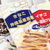 きなこ&黒糖も!2種のカラーと味が楽しいパン用スプレッド「ヴェルデ ディスペンパック」