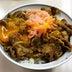 伝説の牛丼屋サンボ / 何があったのか不明だが「牛丼が激しく美味しくなった」と話題