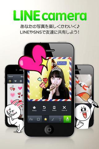LINE camera : (*´∀`)ノ1000万ダウンロード超え! 写真&写真加工系の ...