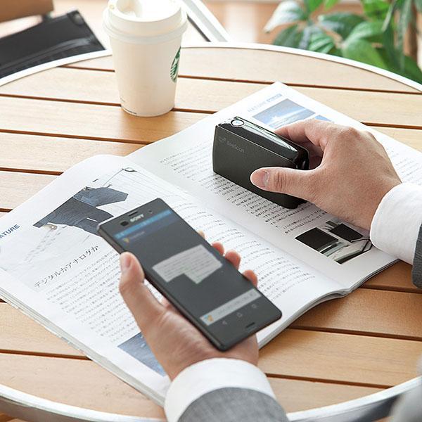なぞるだけの小型スキャナー「400-SCN036」発売!Bluetoothでスマホ ...